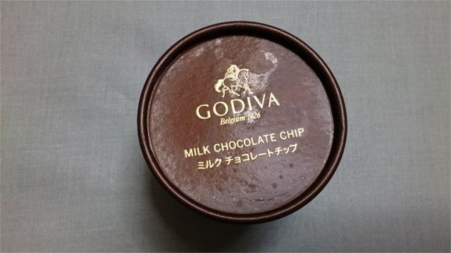 ミルクチョコレートチップの容器