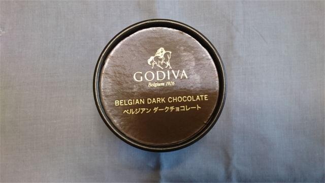 ペルジアンダークチョコレートの容器
