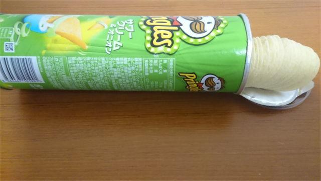 プリングルスのサワークリームオニオン