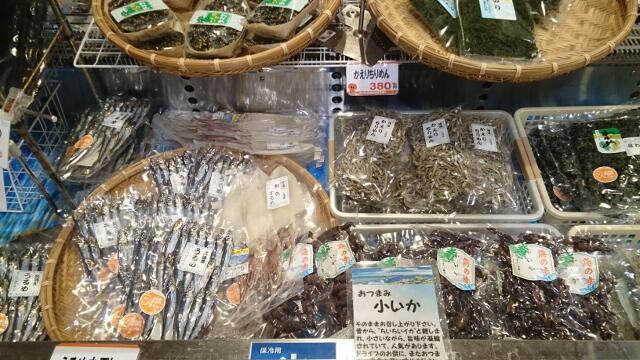 海産物の加工品