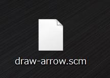 draw-arrow.scm
