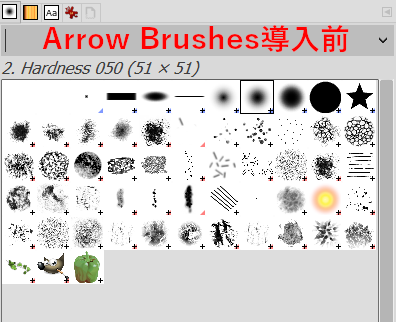 Arrow Brushes導入前