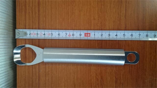 カニのカラむきの長さは約17cm