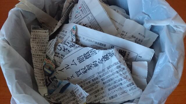 インクを吸わせるための、ちぎった新聞