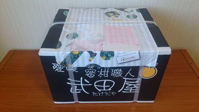 武田屋の段ボール箱