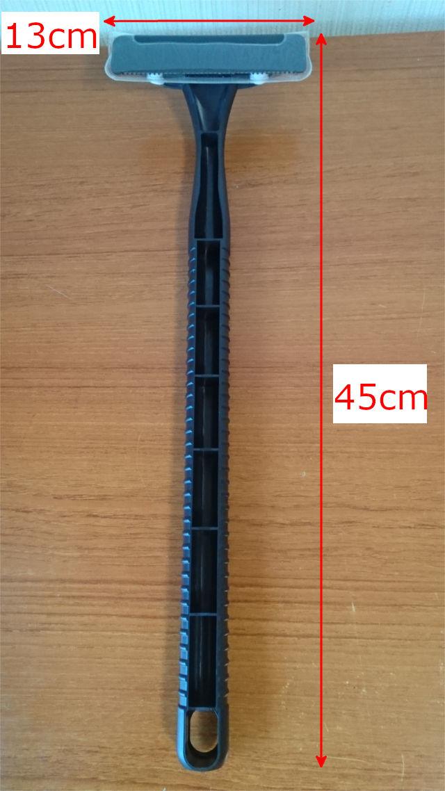 バックヘアシェーバーは幅13cm×長さ45cm