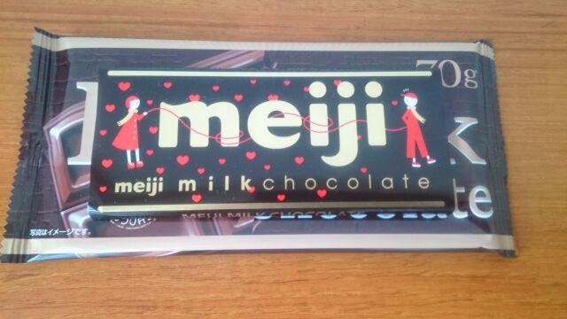 BigMilkChocolateと明治ミルクチョコの大きさ比較2