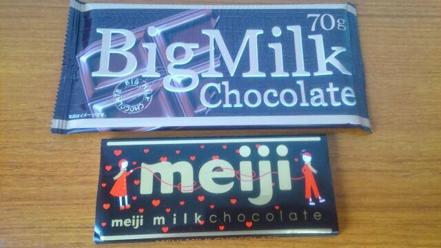 BigMilkChocolateと明治ミルクチョコの大きさ比較1