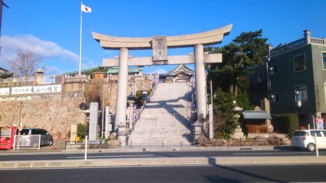 亀山八幡宮の鳥居