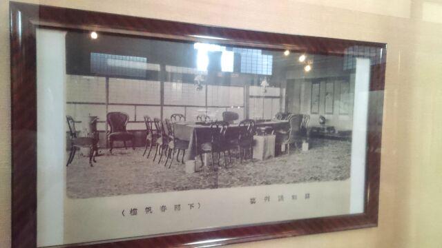 当時の会議場の白黒写真