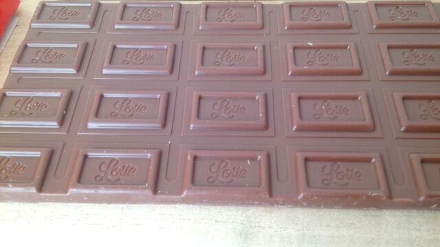 ガーナミルクチョコレートアップ
