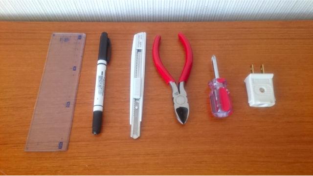 断線修理に必要な道具