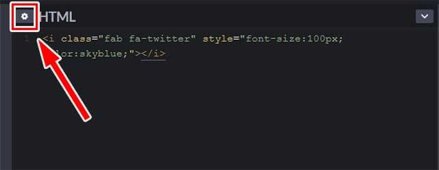 HTMLの歯車マークをクリック