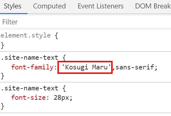 開発ツールでKosugi Maruの適用を確認