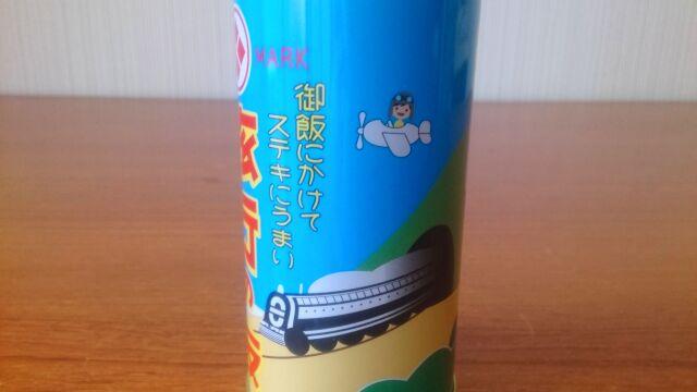 復刻版旅行の友に描かれた機関車