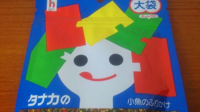 イメージキャラクターのトモちゃん