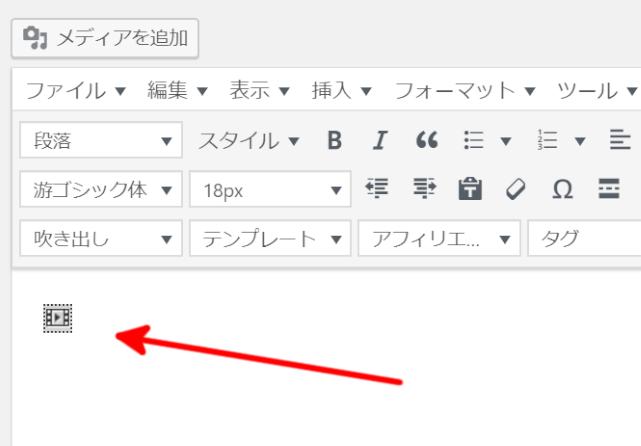 エクセルからWordPressに貼り付けると再生ボタンが現れる