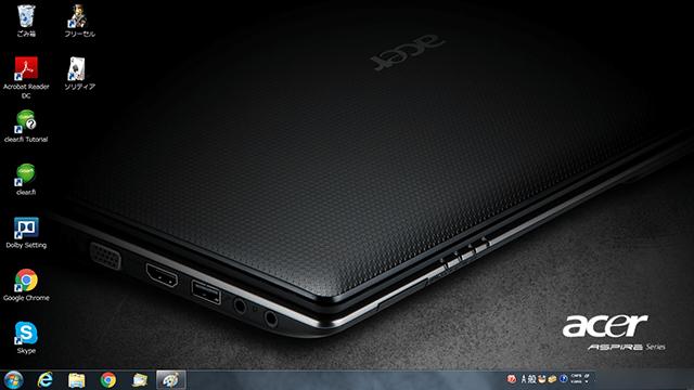 Windows7の画面