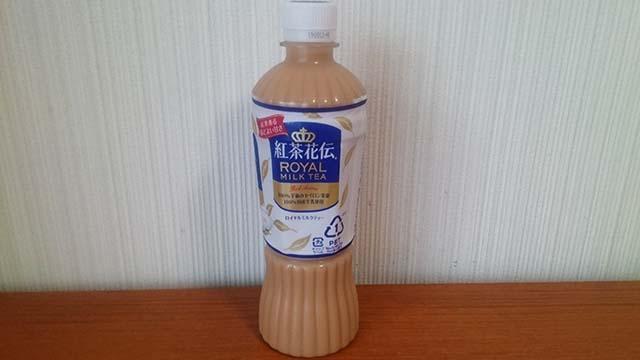 紅茶花伝ROYALミルクティー