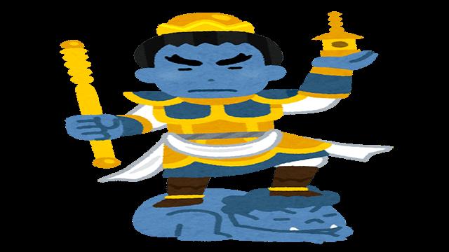 製氷機の守護神