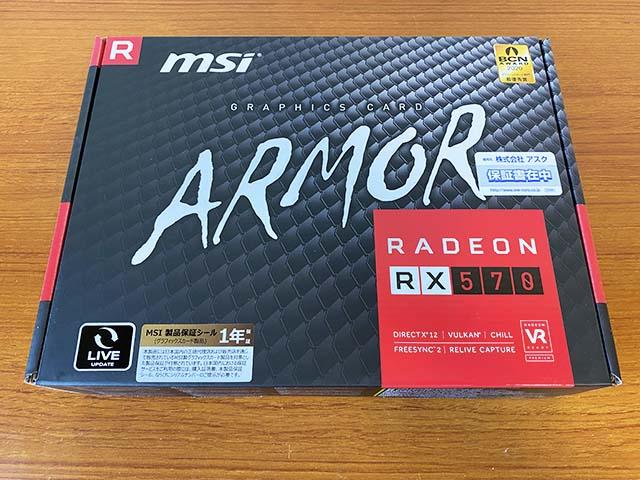 Radeon RX 570 ARMOR 8G J
