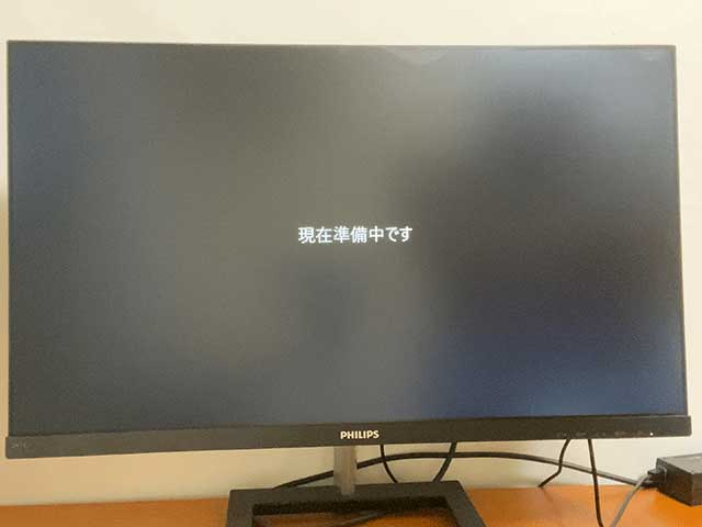 Windows10のセットアップが進む