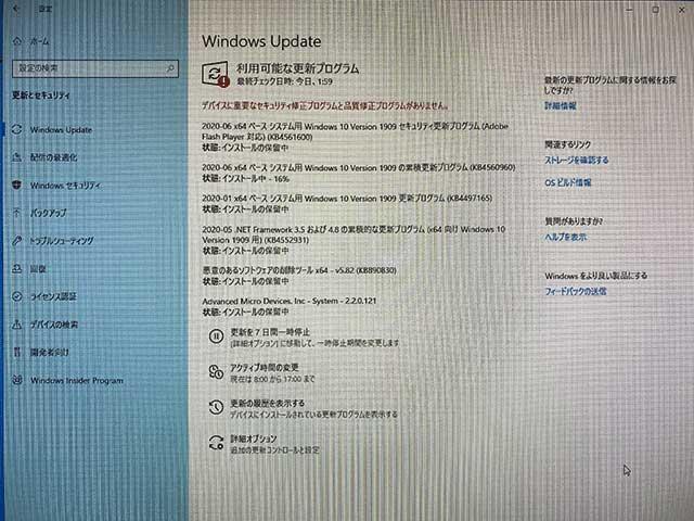 LANケーブルを挿してWindows Updateを実行