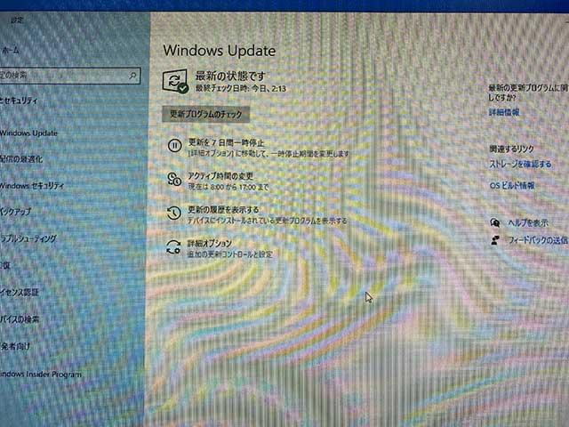 Windows Updateの完了