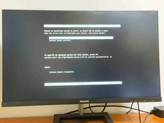 Windows Boot Manager画面で「Windows Setup(64bit)」を選択してエンターキーを押す