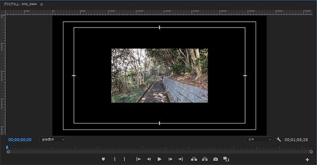 スケールを小さくすると画面内の動画の大きさが小さくなる