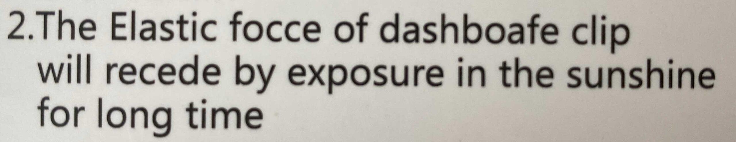 熱に関する注意書き
