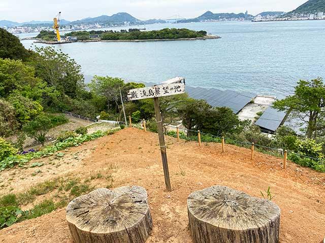 巌流島展望の地