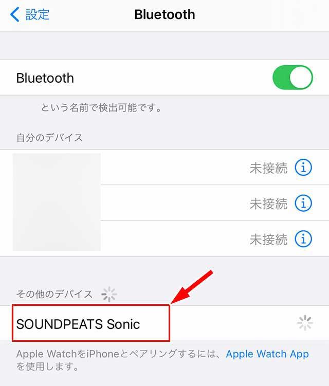 Bluetooth画面に「SOUNDPEAT Sonic」が現れるのでタップする