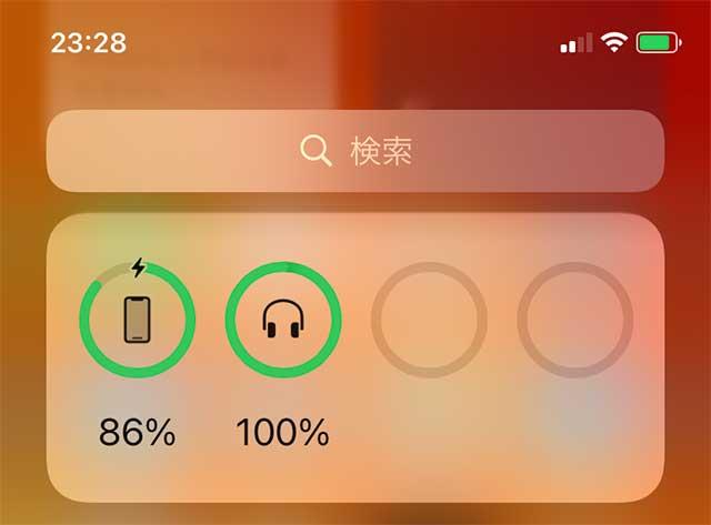 追加されたバッテリーウィジェット