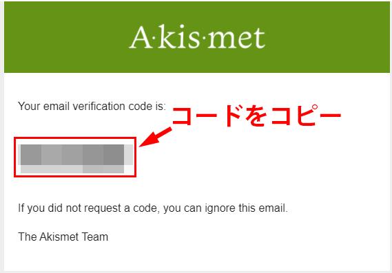 コードをコピー