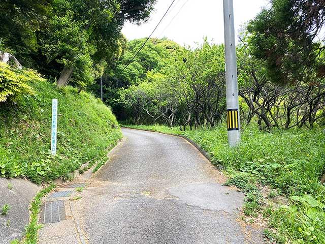 「火の見山ふれあい登山道入り口」の標識を左手に見ながら進む
