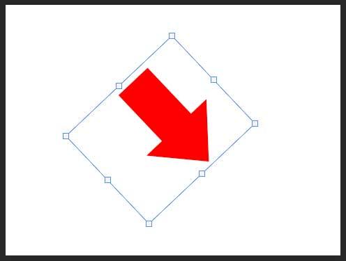 自由変形により拡大・回転させた矢印