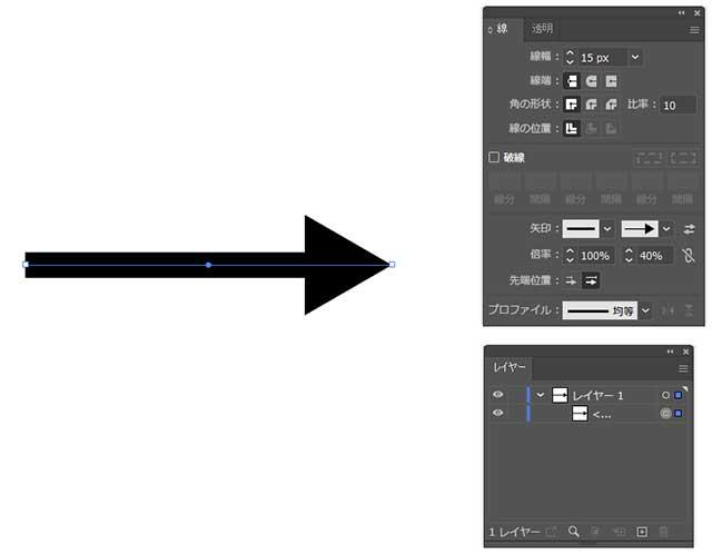 直線ツールと線パネルで作った矢印
