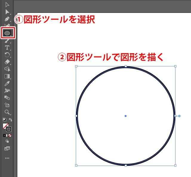 図形ツールで図形を描く