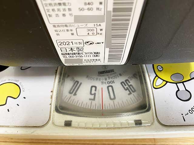本体だけの重さは約2.5kg