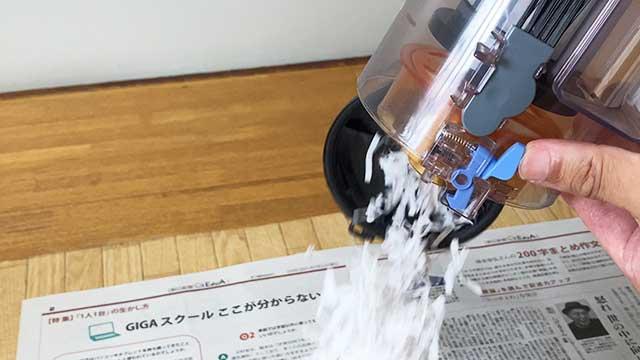 ゴミ捨てボタンを押すと、ダストケースのフタが開いて中のゴミが排出される