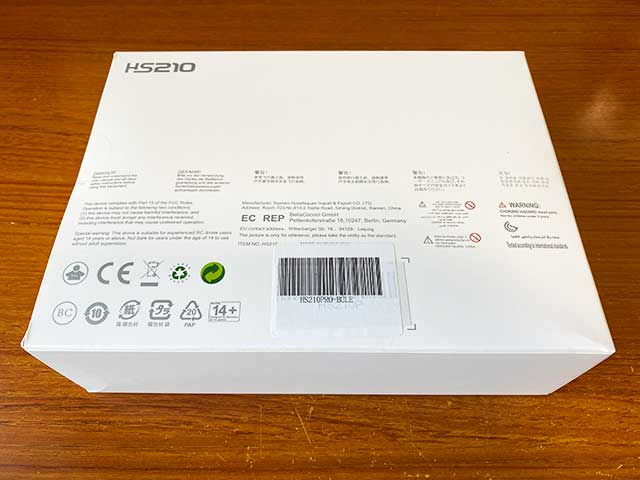 HS210PRO箱(裏)