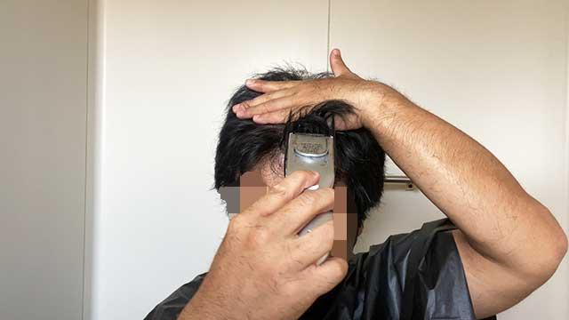 30mmアタッチメントで前髪をカット