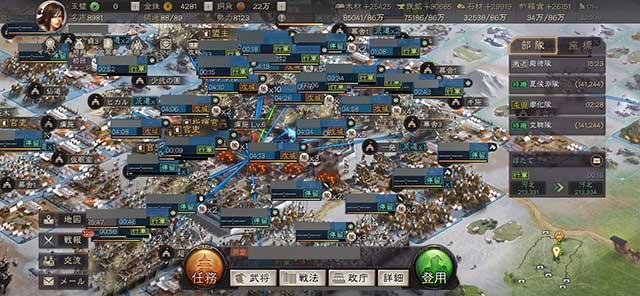 三国志 真戦の攻城戦